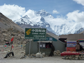 Base camp check point